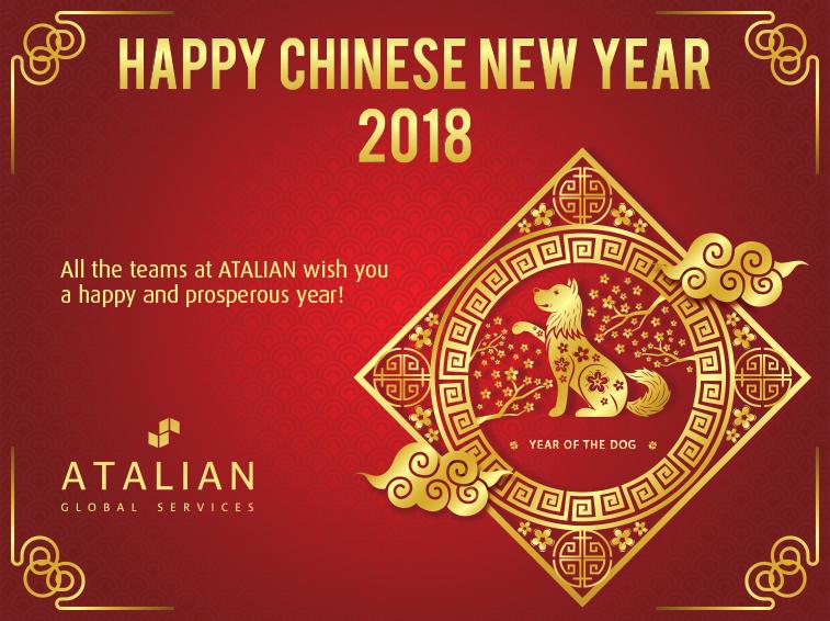 Happy Chinese New Year 2018 from ATALIAN Malaysia